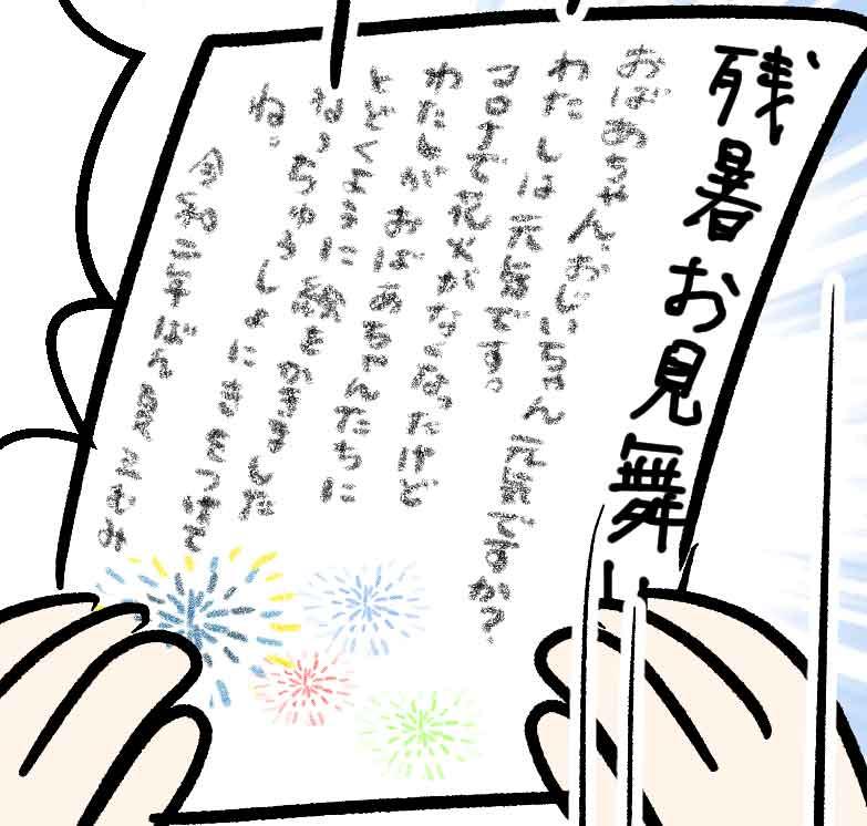 え322postcard