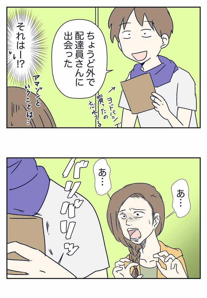 3DS版のドラクエ11を買ってしまった結果