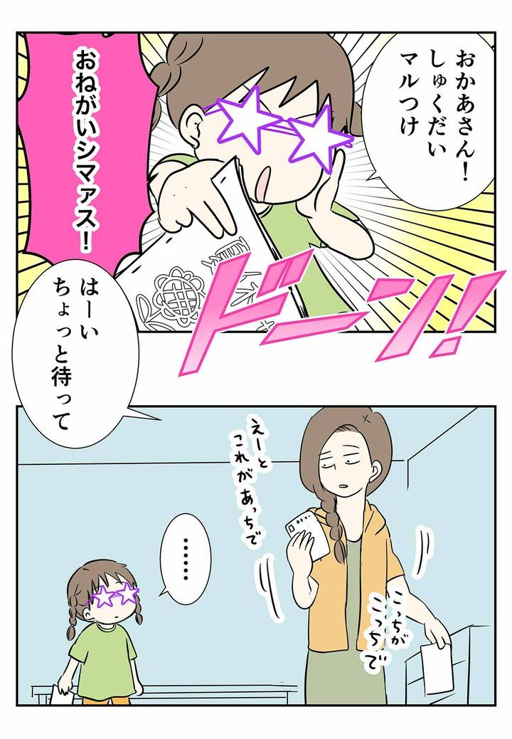 コミック1475