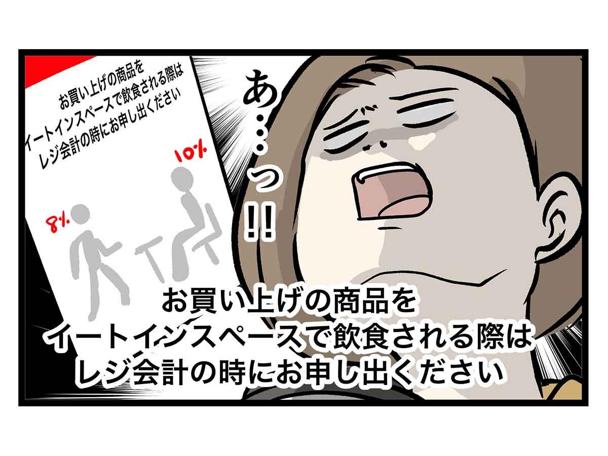 コ1494 (1)ec