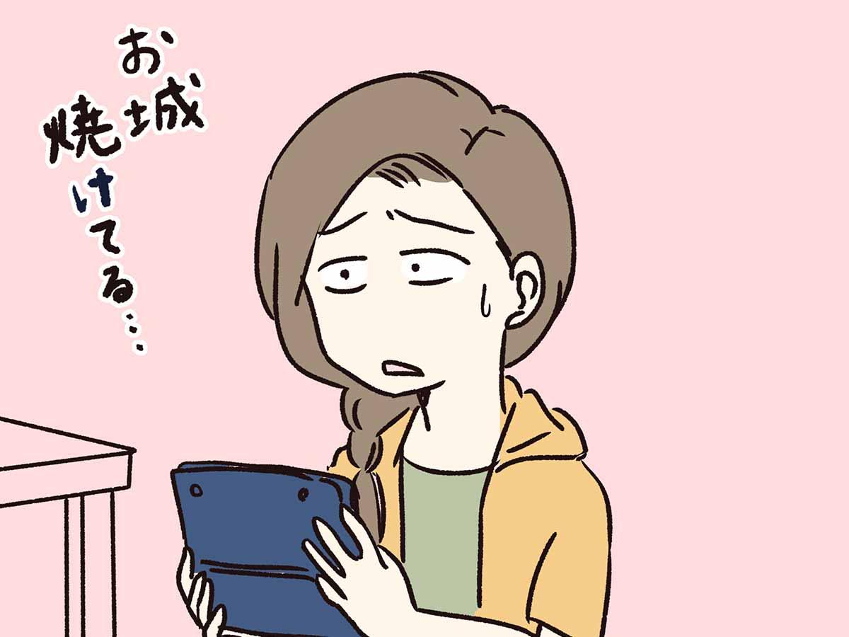 3DSドラクエ11序盤