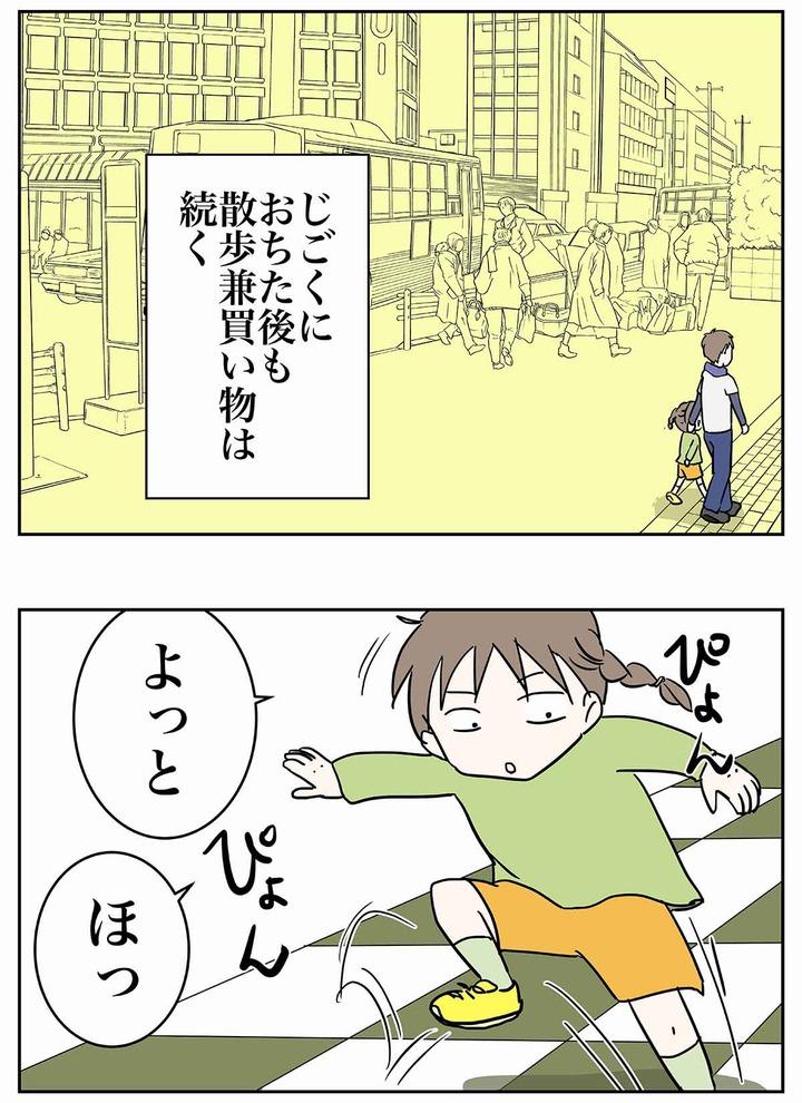 小学生バリア
