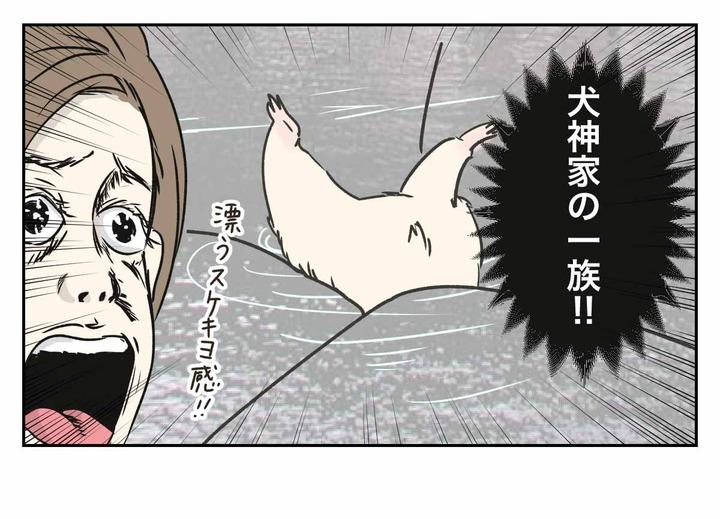 きんくまハムスターに懐かしい日本映画の面影を見た