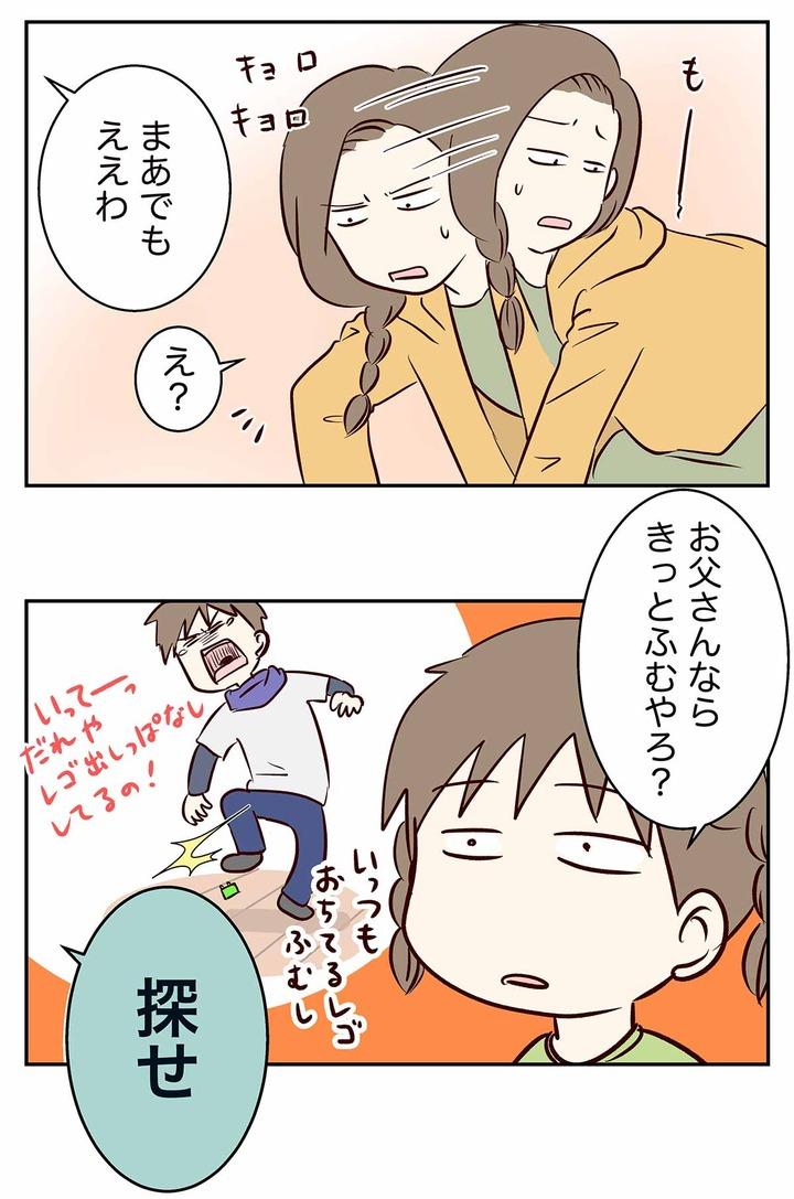 コミック794