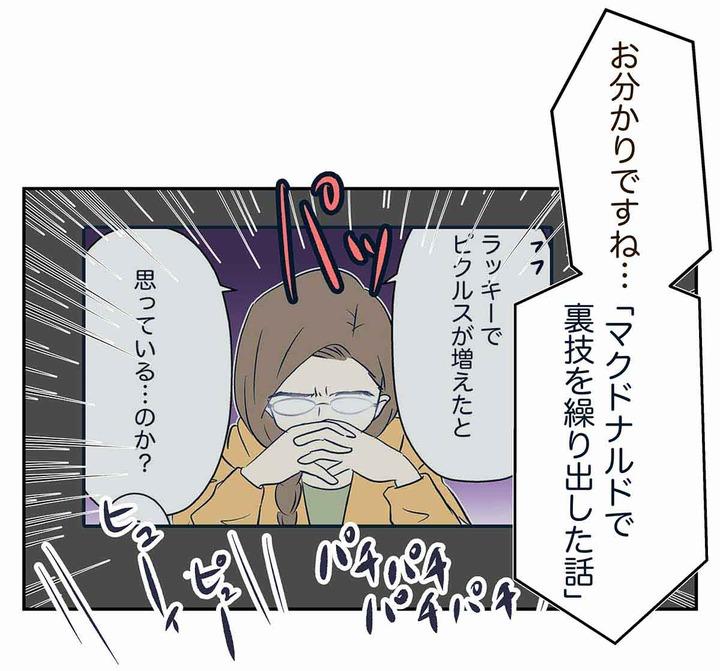 コミック720a