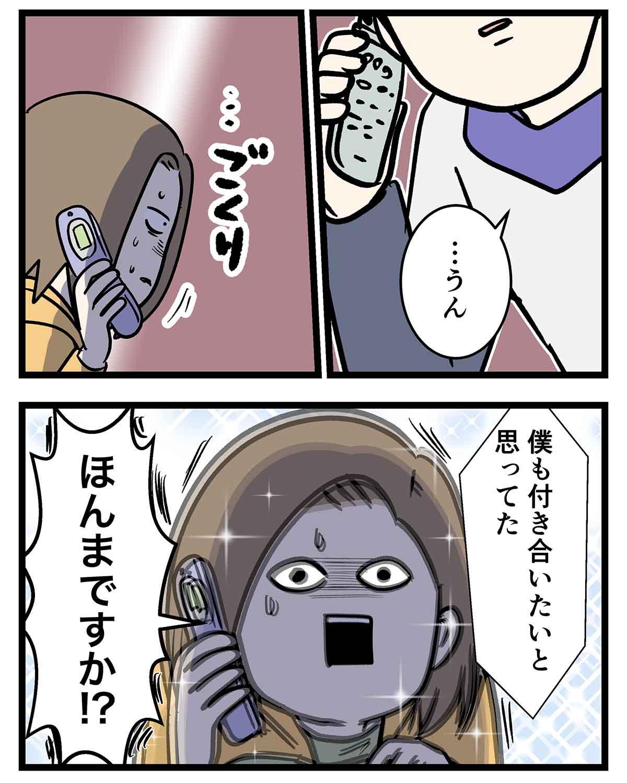 え1008a