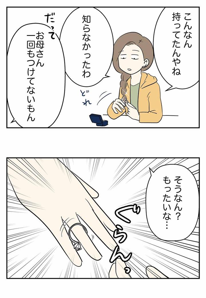 コミック1066