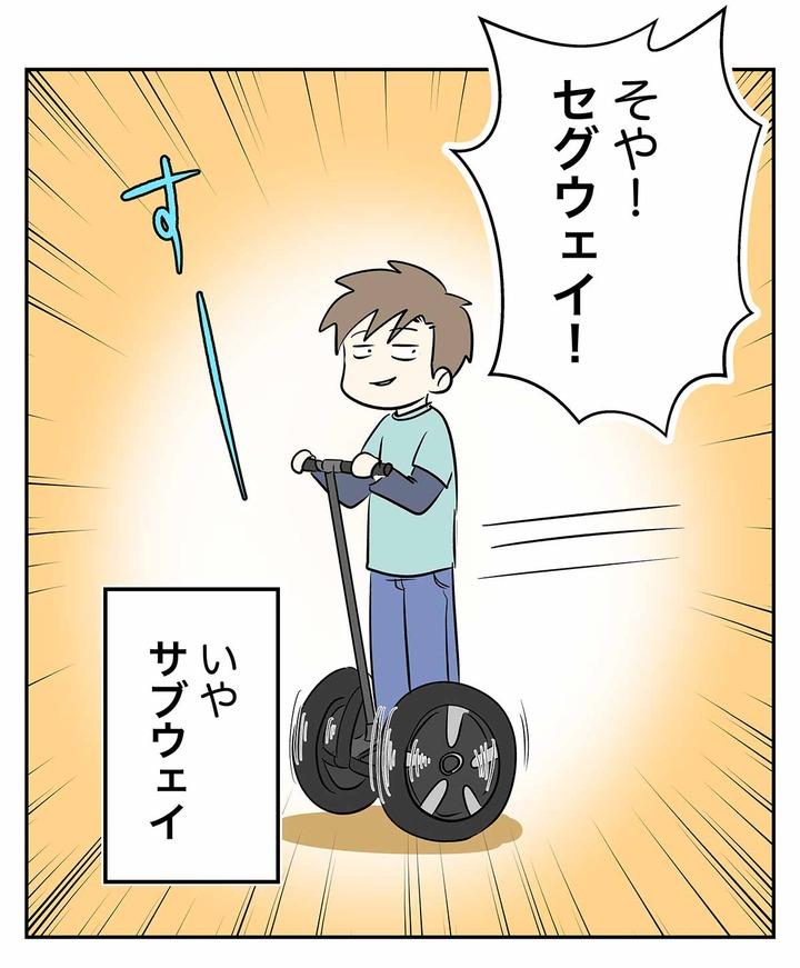 コミック1233
