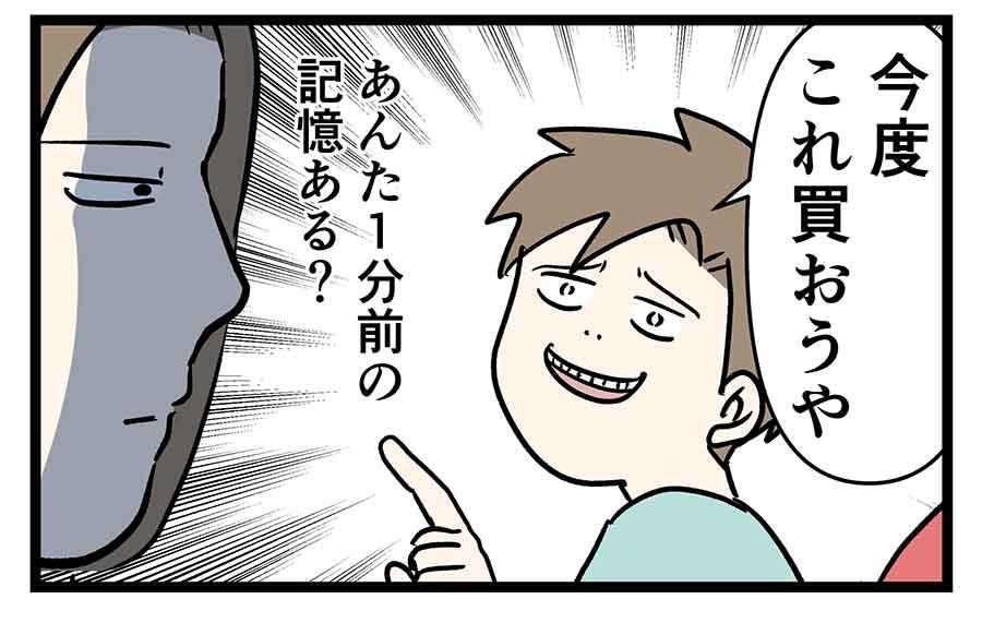 え329a