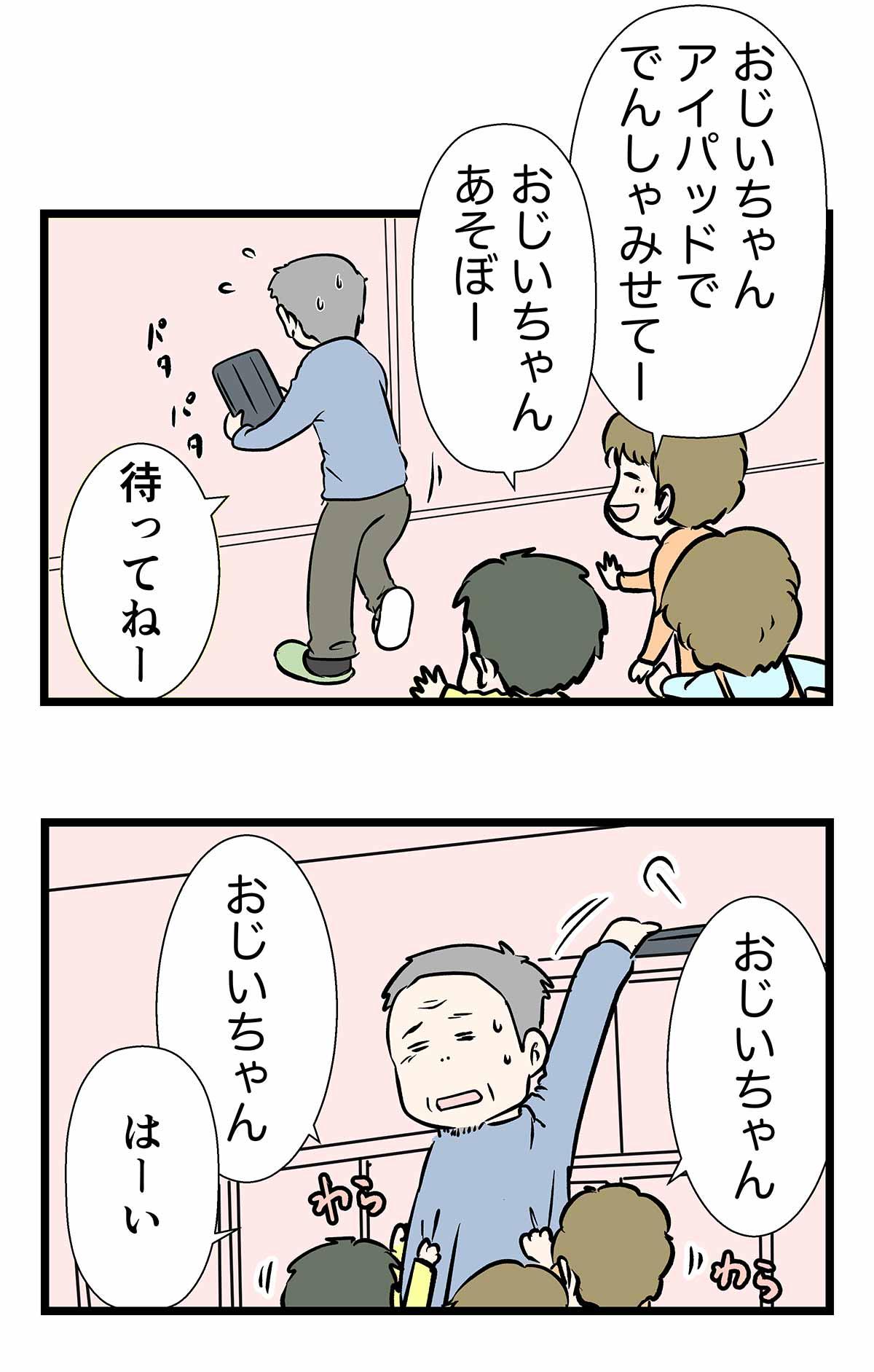 コ312a