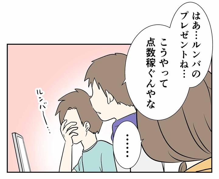 コミック1366