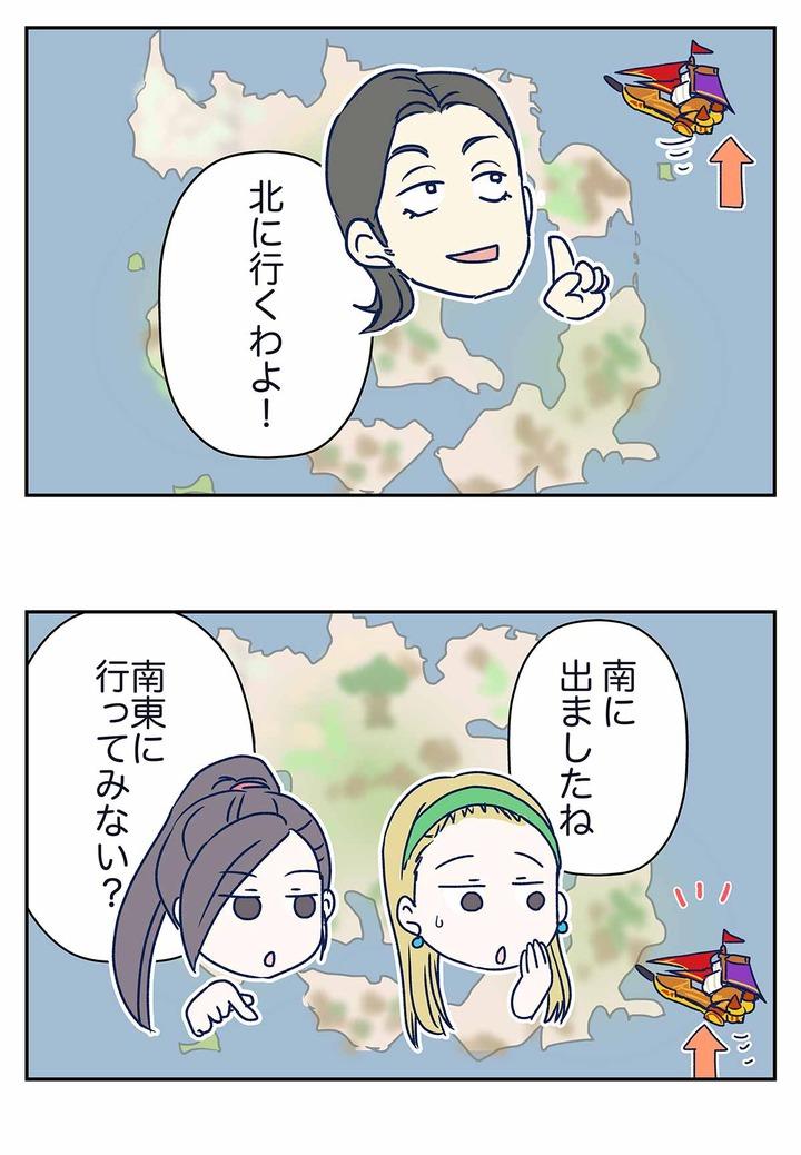 【ドラクエ11漫画】クリアしても解けないマップの謎の話
