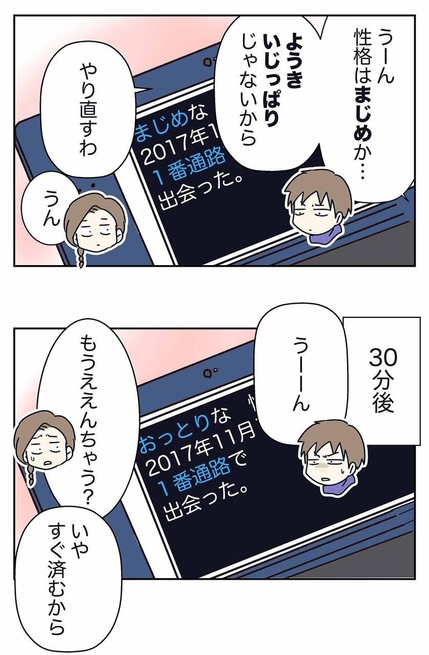 性格 ポケモン ウルトラ サン