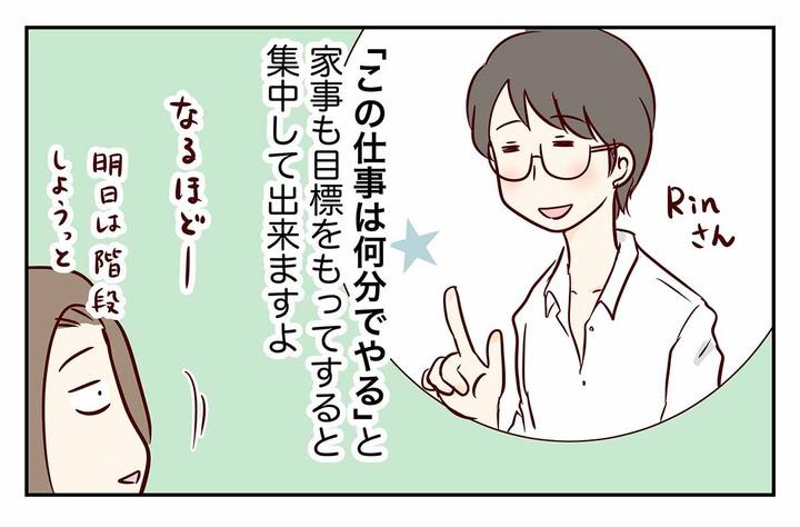 コミック329