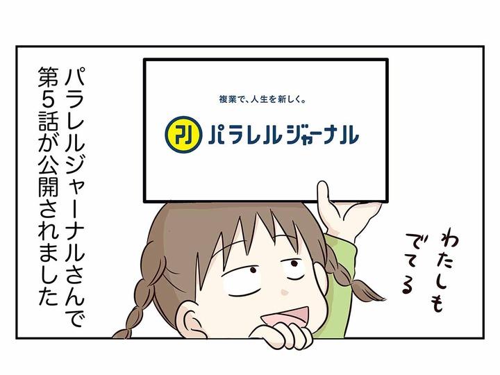 コミック66c