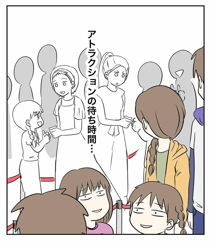 コミック987