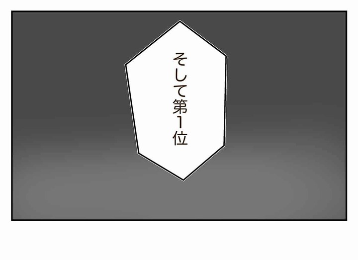 コミック725b