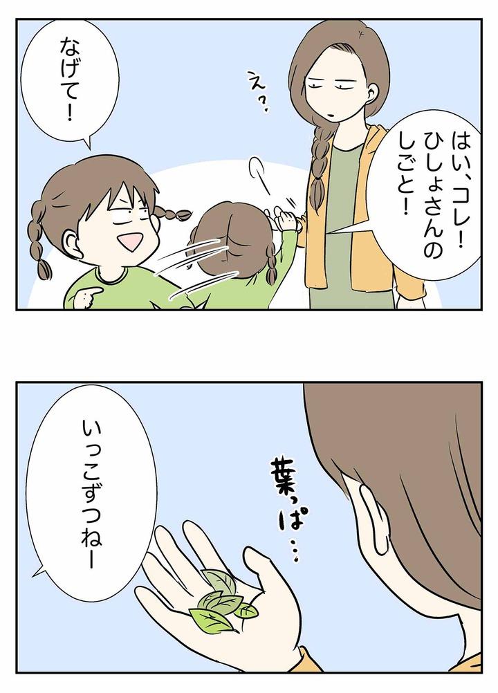 コミック1096