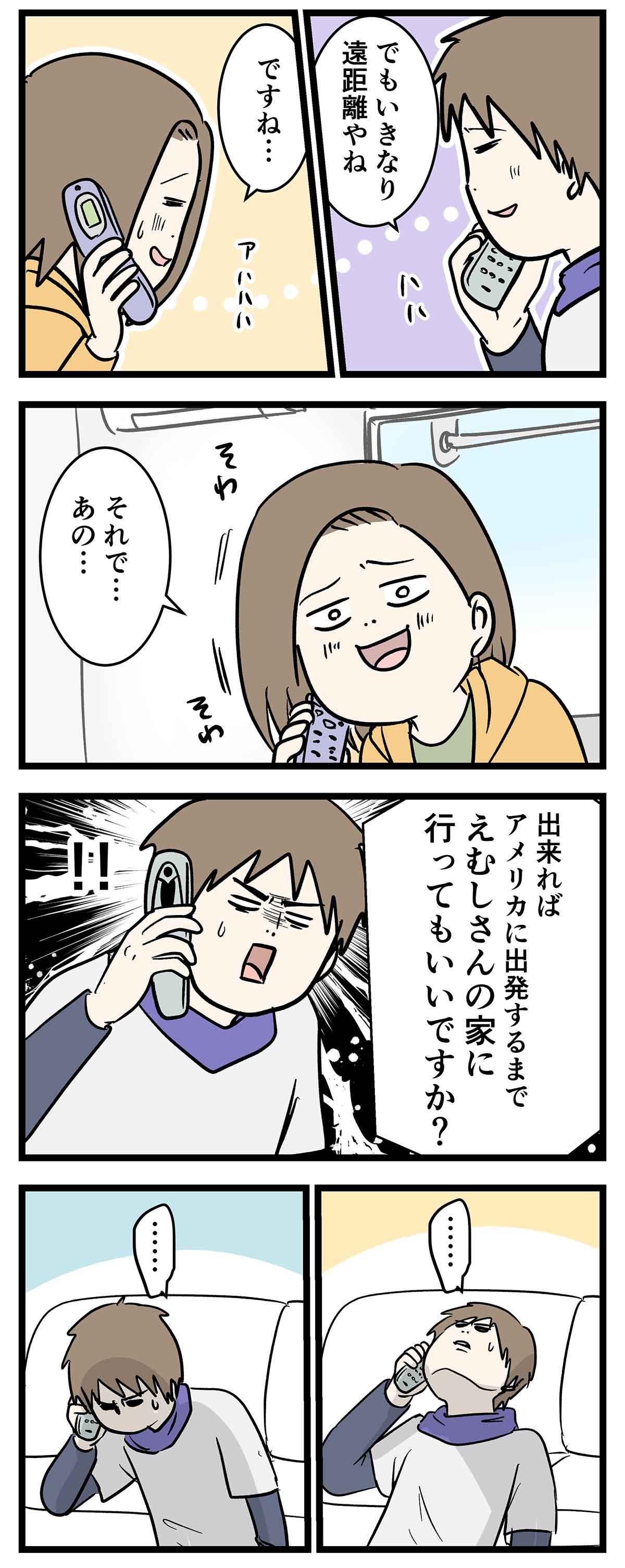 え1009a