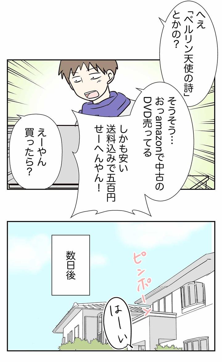 コミック1128