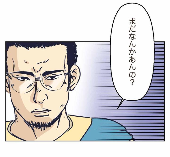 【ドラクエ11漫画】愛と信頼のゴールド銀行と悪魔の子のお金