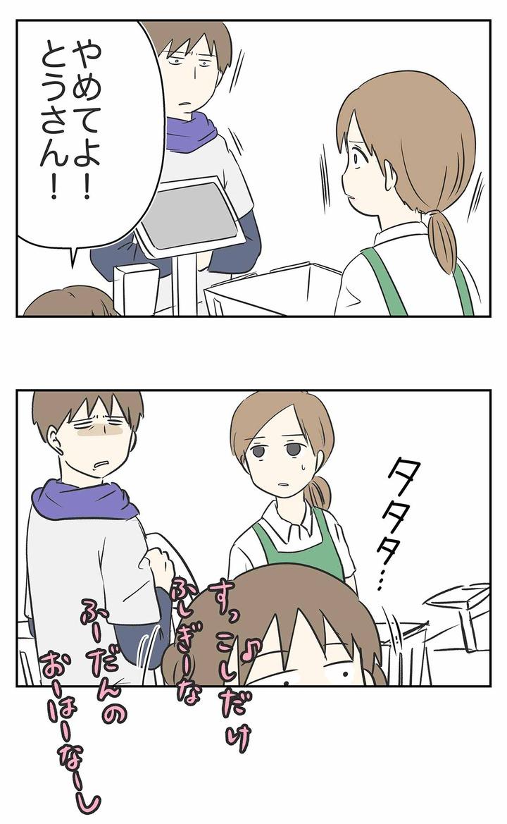 コミック857