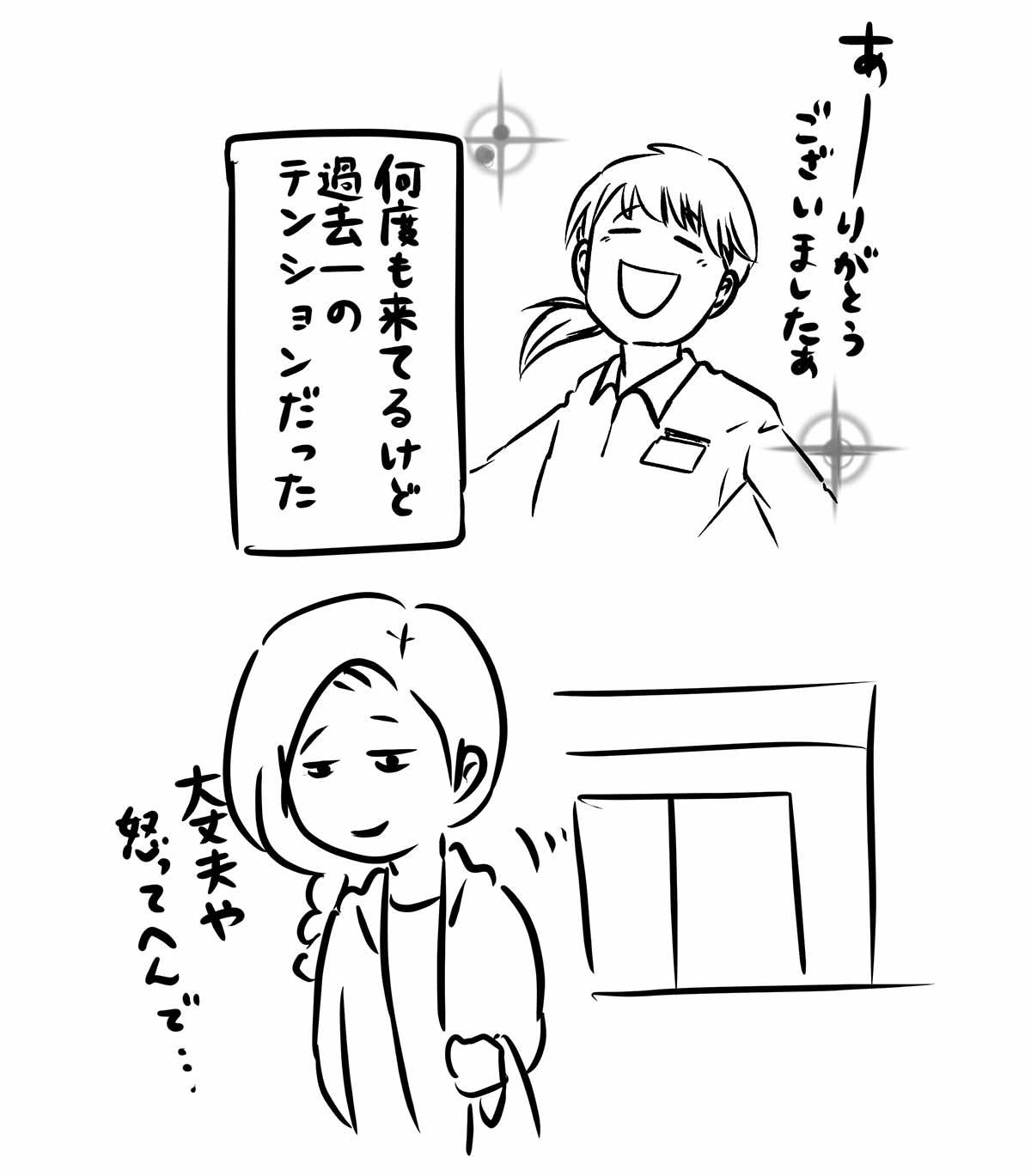 コ721_1b