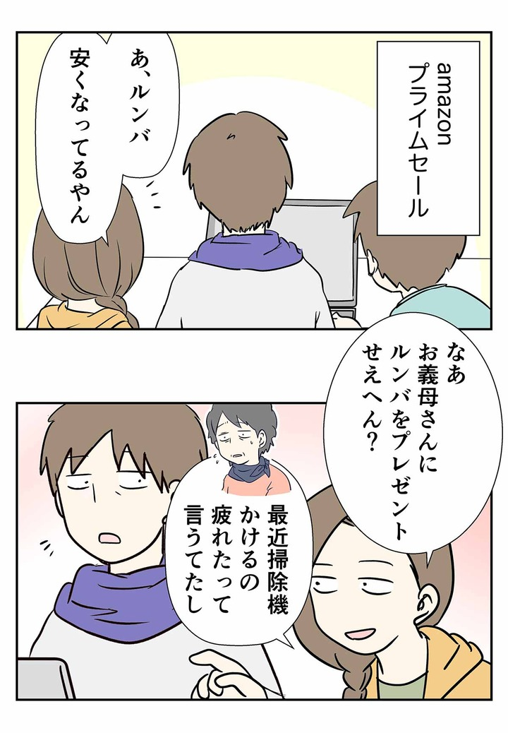 コミック1362