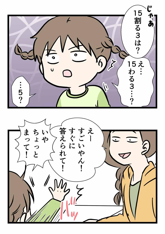 コ768a