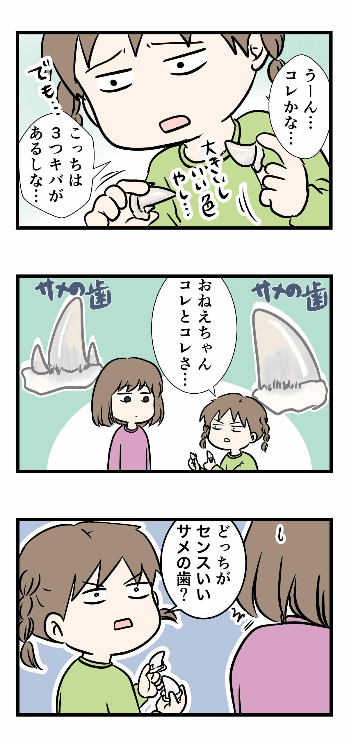 コ732_2
