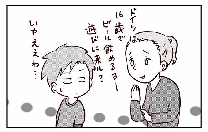 コミック696