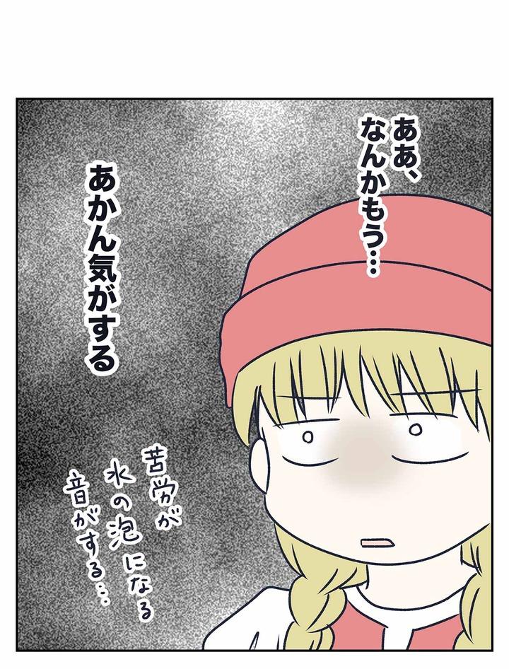 【ドラクエ11漫画】いにしえの戦士ネルセンと素敵な選択肢