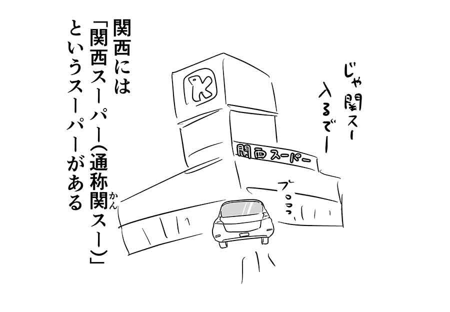 え321b