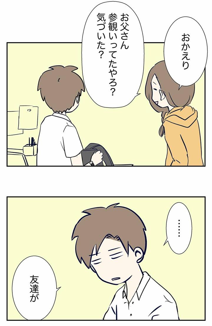コミック1119