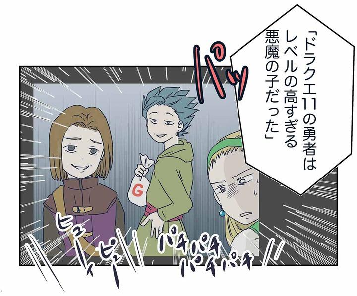 コミック726 (1)
