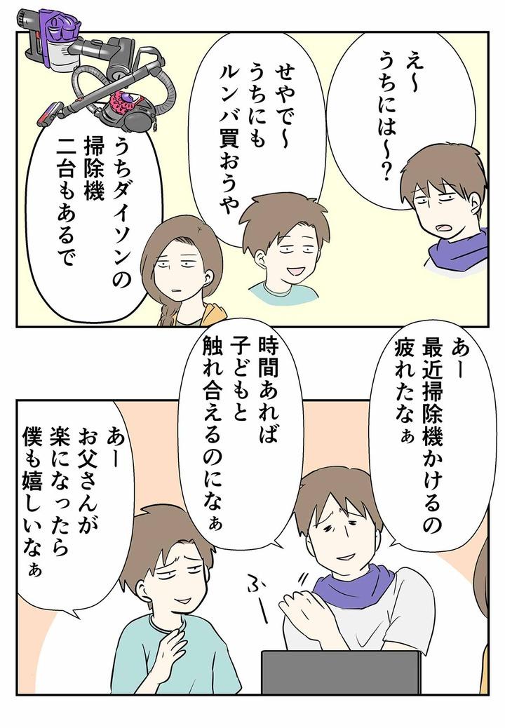 コミック1363