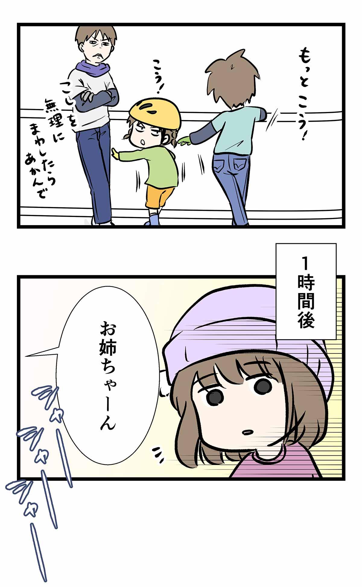 コ307 (2)b