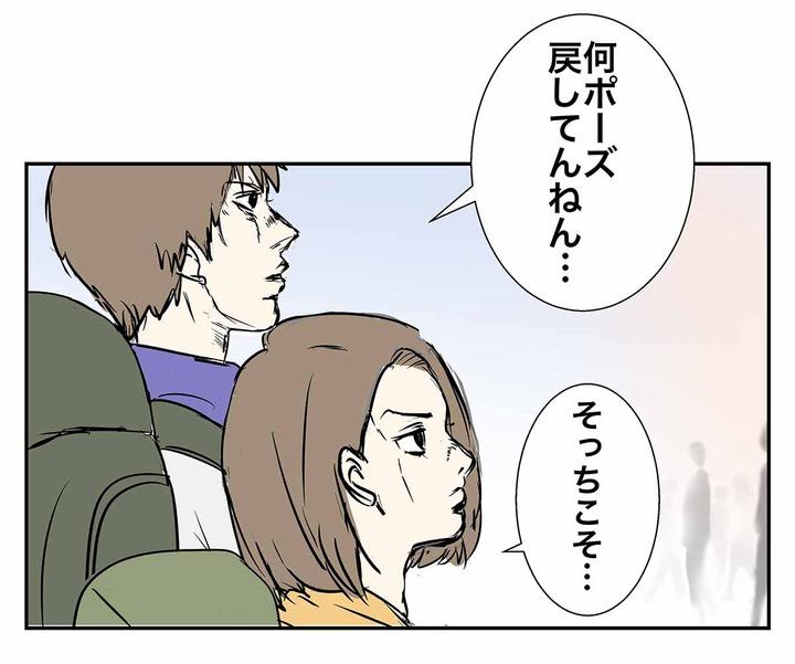 ジョジョ5部がアニメ化決定ィィ!