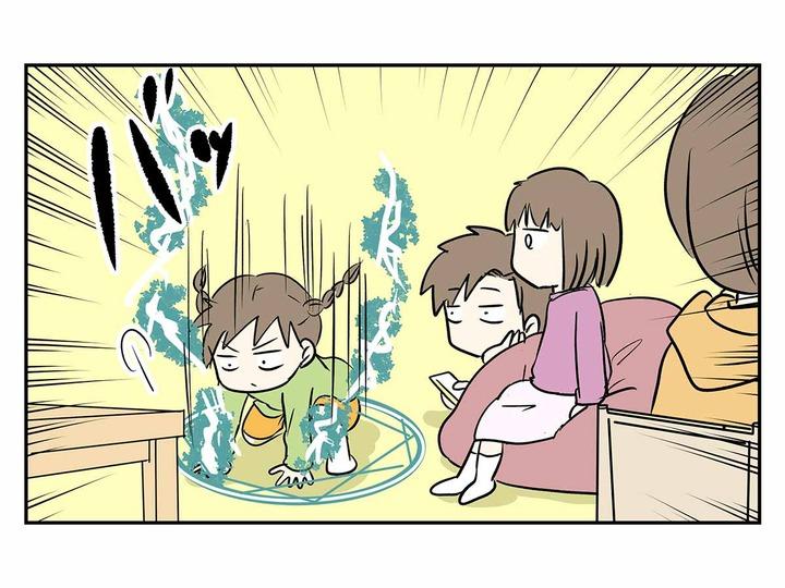 コミック1174(2)