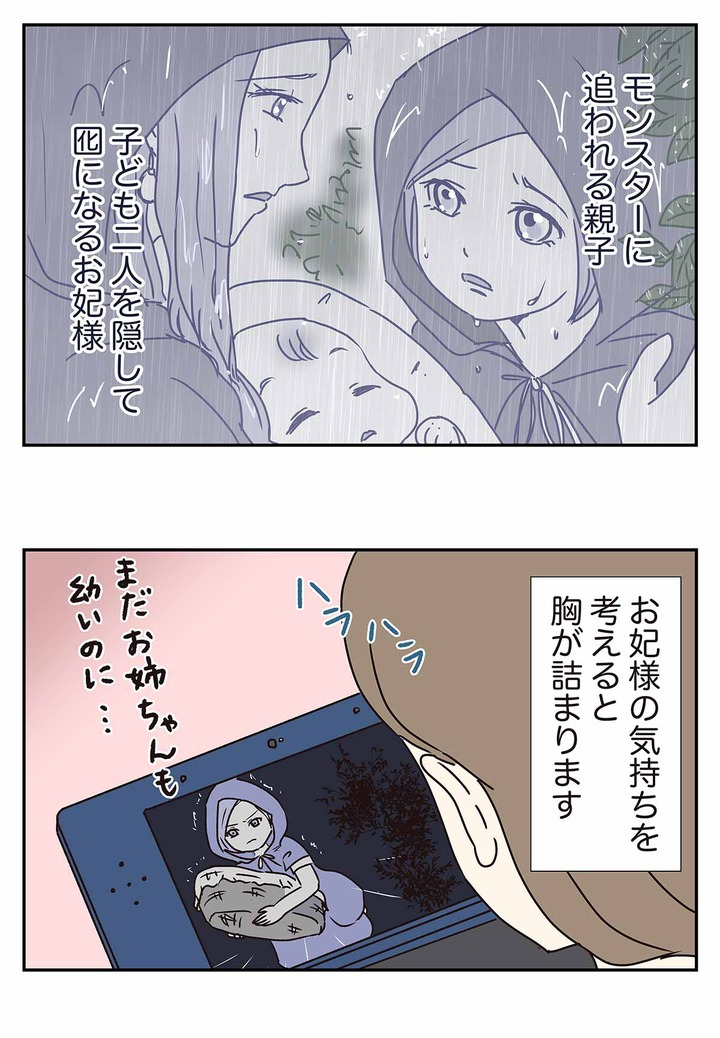 3DS版ドラクエ11を買ったら序盤から強すぎた