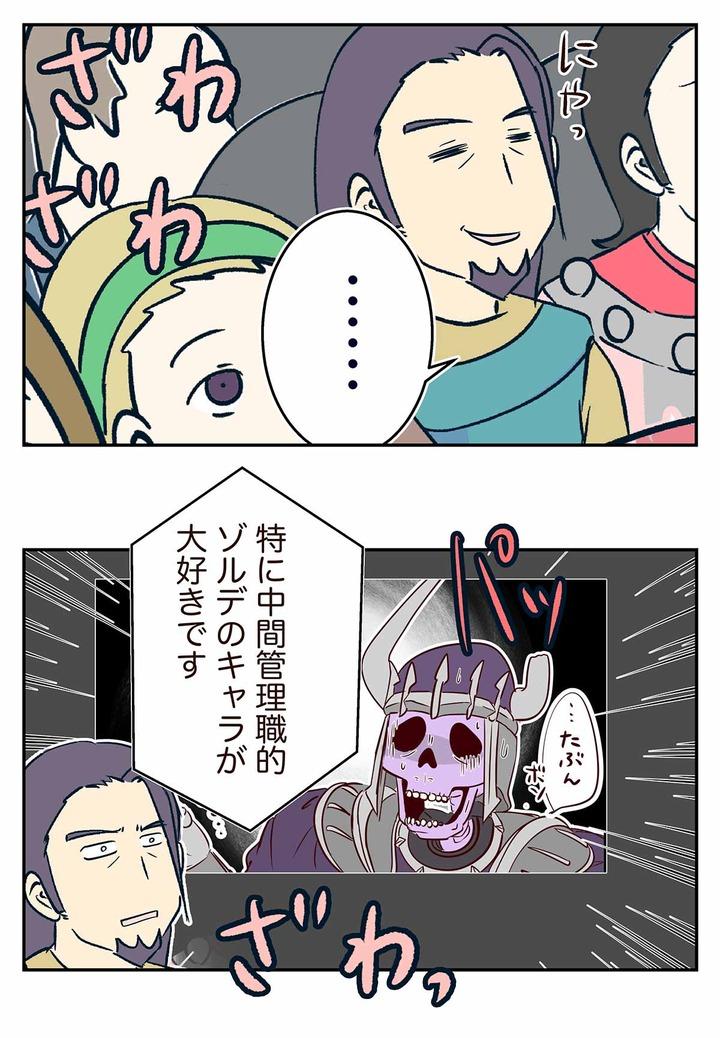 コミック728
