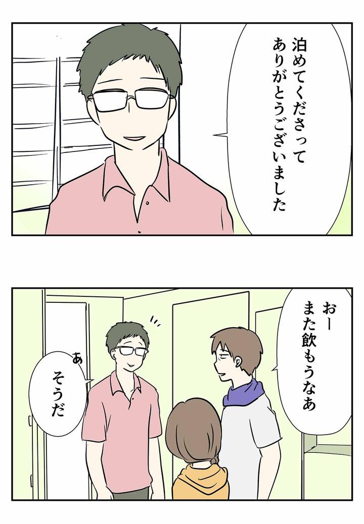 コミック1434