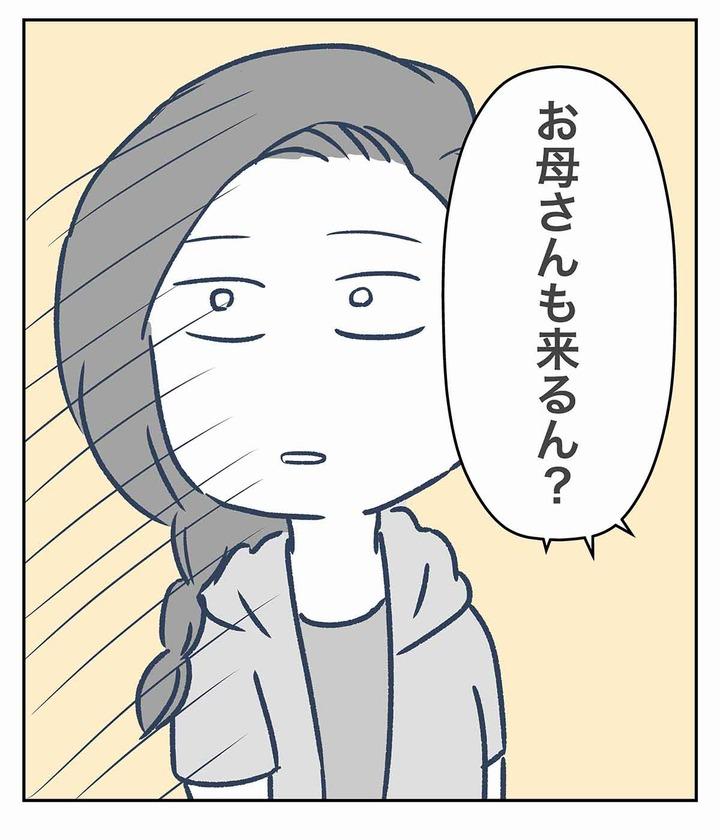 「タケシ」と「カスミ」がいない事を心配したら、レアキャラの登場を疑われた件