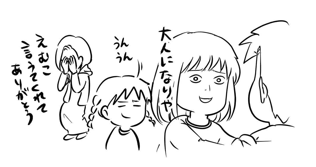 コ1324e