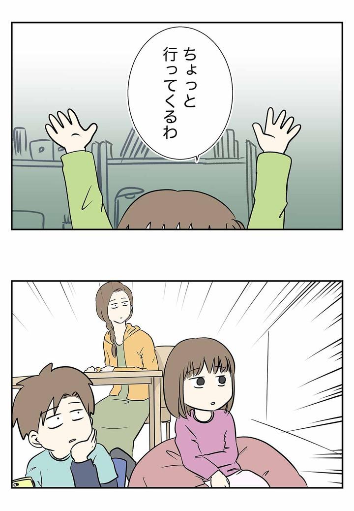 テレビアニメに毒された娘を再びご覧ください