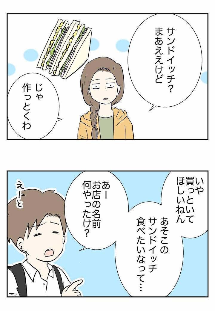 コミック1231