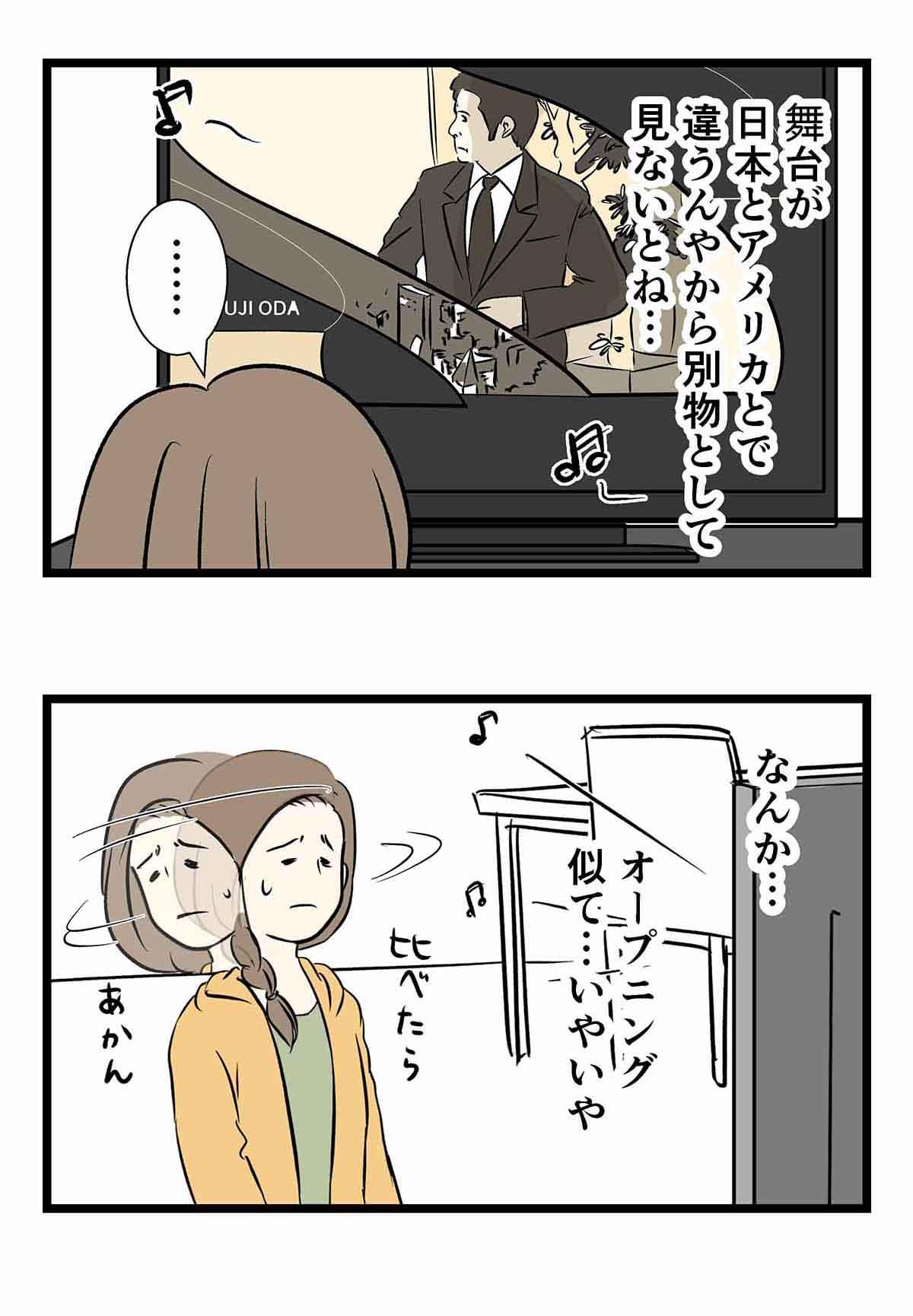 コミック1877b