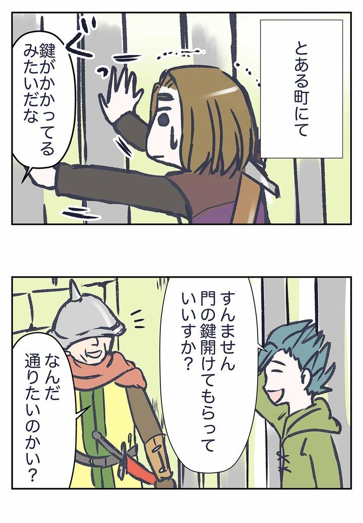 【ドラクエ11漫画】兵士の強さを考察してみた
