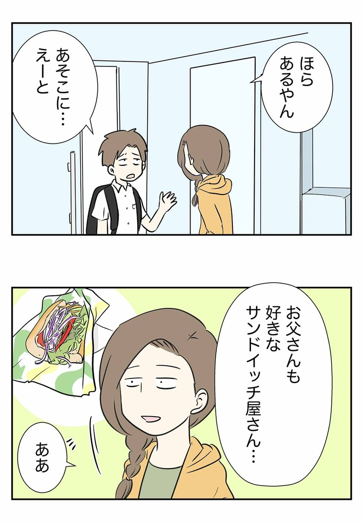 コミック1232