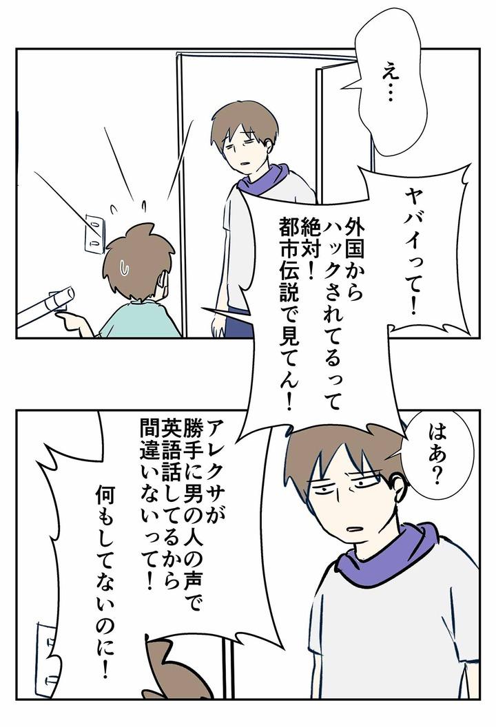 コミック1466